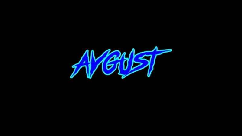 классика avgust