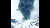 Eruption volcano Nevados de Chill