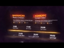 Genius Strix Team – Киберспорт twitch