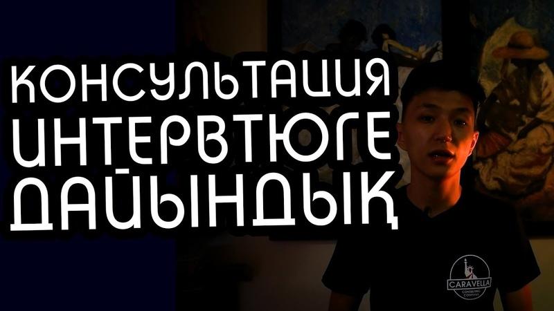 МАҢЫЗДЫ ЖАҢАЛЫҚТАР SAILAUOV