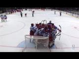 Чехия - Россия - 2:3