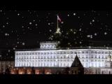 Сильный президент: Новые возможности для страны. Путь выбранный народом России - правильный, он приведет нас к успеху.