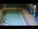 Обвалился потолок в бассейне