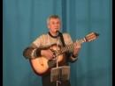 Валерий Толочко Фанские горы Ю Визбор на Вечере 28 02 2009г