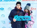 Дмитрий Кононов фото #4