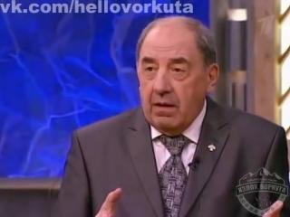 #ХэлоуВоркута | Экс-мэр Воркуты И.Шпектор в передаче Пусть говорят