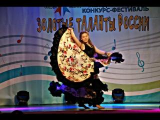 Школа цыганского танца Екатерины Шашковой