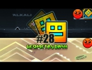 Geometry Dash || Schade by BranSilver [6★] Energy by Neigefeu [6★]