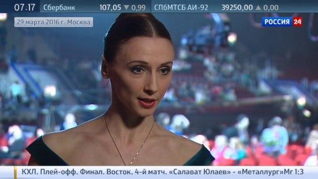 Новости на «Россия 24» • Радостный праздник в Москве прошел благотворительный фестиваль Светлана