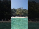 Banana Beach Тайланд