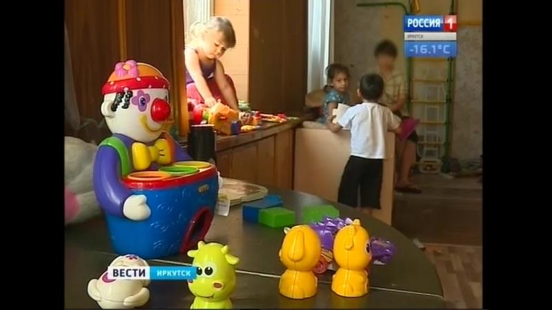 Кризисный центр «Мария» в Иркутске помогает женщинам, попавшим в беду. Но ему тоже нужна поддержка