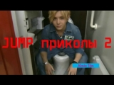 Hey!Say!JUMP - ON CRACK (RUS) PART 2