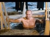 Президент Владимир Путин участвовал в Крещенских купаниях и молился за Богослужением