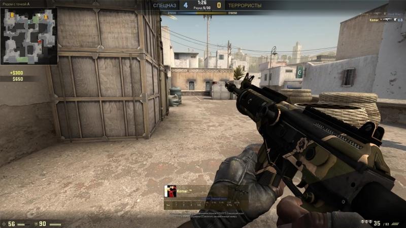 Counter-strike Global Offensive Komar - 5