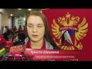 Встреча бронзовых призеров Кубка Европы в Шереметьево
