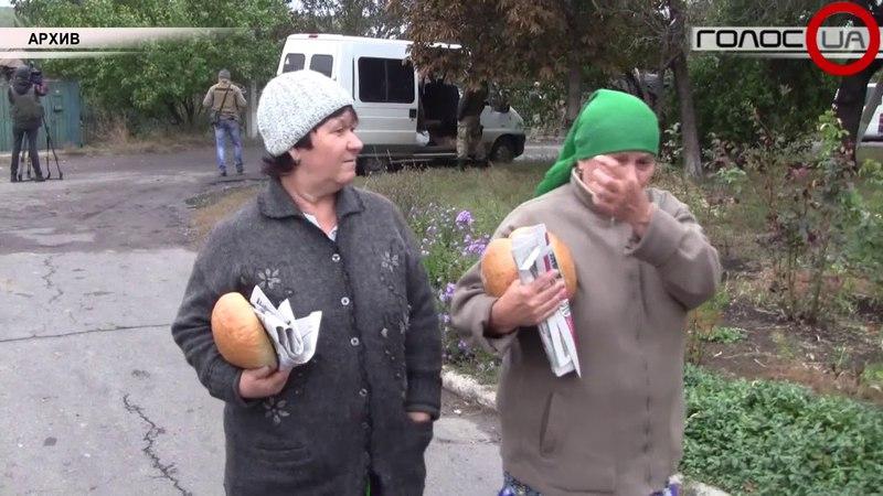 Реинтеграции Донбасса мешают политики и СМИ – исследование
