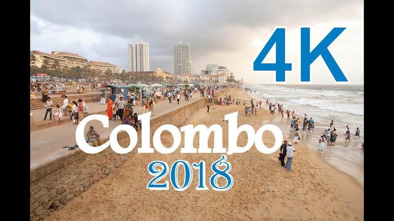 Colombo, Sri Lanka Travel