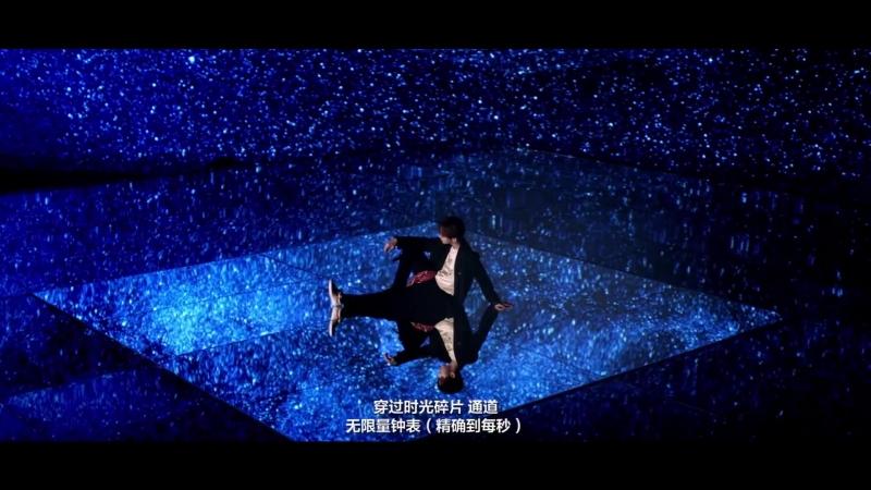 乐华七子NEXT-《Wait A Minute》 MV