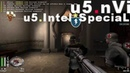 ET: united5 vs. check6 - QuakeCon 2005 Finals - TosspoT Trillian Shoutcast [Enemy Territory]