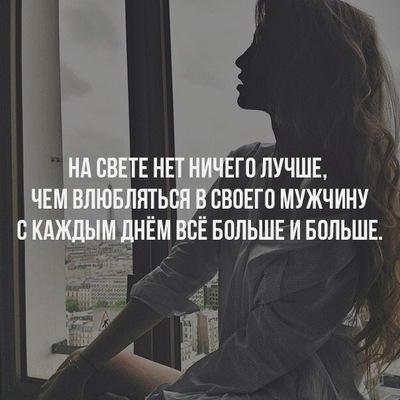 Татьяна Колодезная