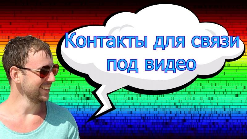 Раскрутка Расскрутка Накрутка Продвижение Реклама Пиар Вконтакте Сообществ Участников Vk Vkontakte Twitter Twiter Лайки Репосты