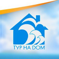 Логотип ТУР на ДОМ / Поиск тура/ Авиа и ЖД Билеты