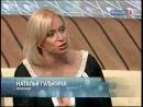 Наталия ГУЛЬКИНА: Прямой эфир. Scorpions (30.12.2011)