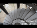Винтовые лестницы из бетона