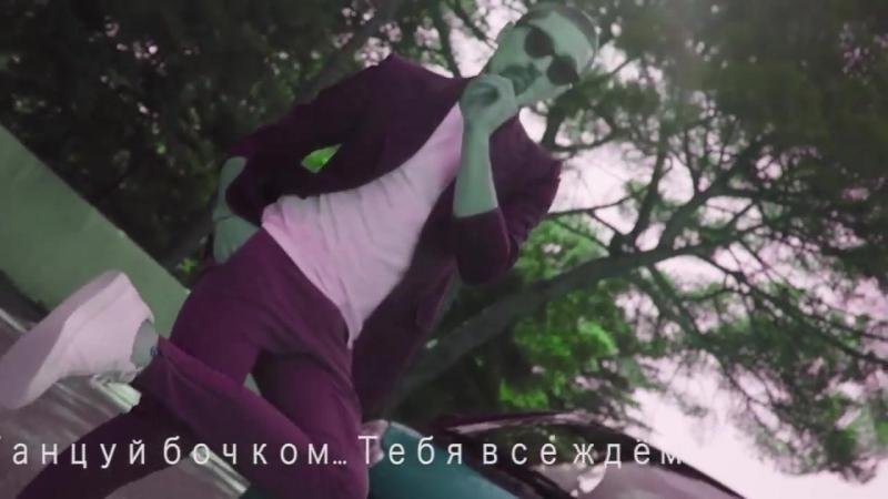 Дима Билан Козлобан (В Натуре Руль Свой Держи)-Это Новый CENTR Здесь Только Правда.2017