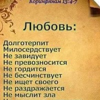 Анкета Владислав Дёмышев