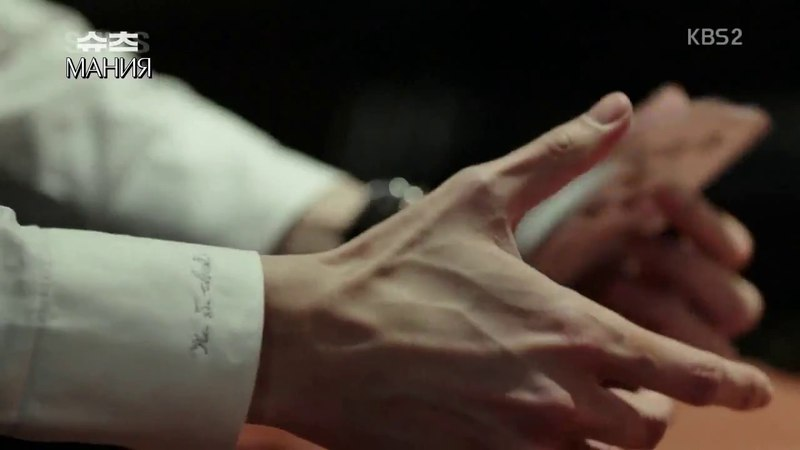 Форс мажоры Suits отрывок из 1 ой серии