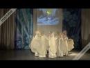 Студия народного танца 'Вдохновение' -15 лет   20.04.18