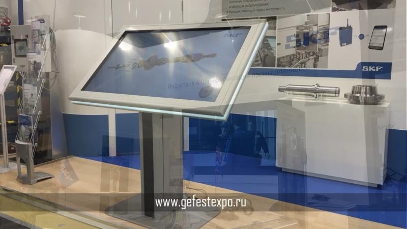 Застройка выставочного стенда для компании SKF на выставке Металлообработка 2018 г.