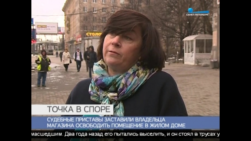 2017.04.17 Выселение микромагазина Канцтоваров