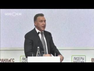 Шувалов: «Пусть среди вас появятся Илоны Маски! Русский народ более талантливый, чем американский»