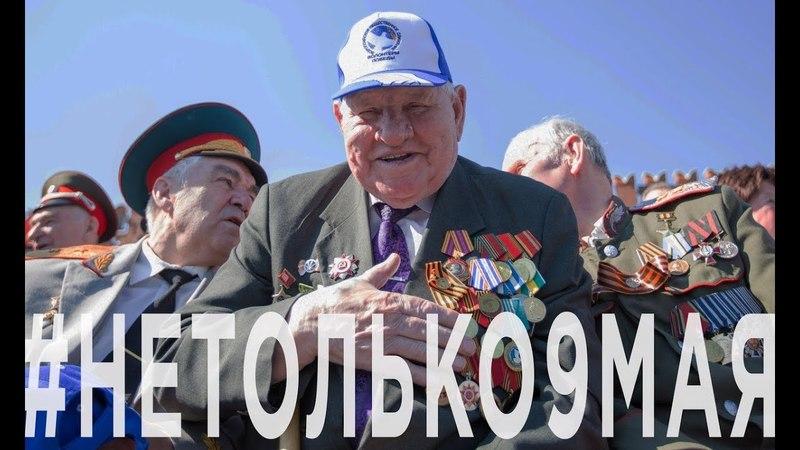 Калужские автомобилисты приняли участие в акции «Подвези ветерана»