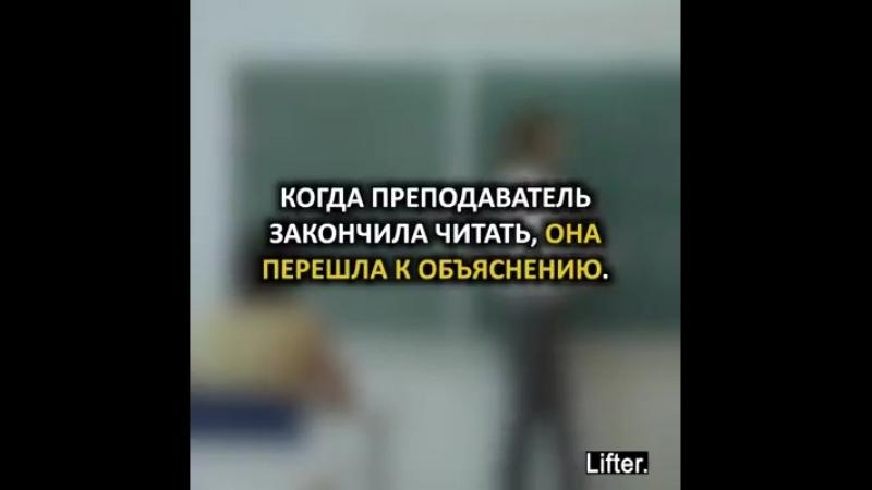 Занимательный тест от преподавателя