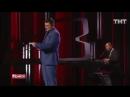 Телеканал ТНТ - Гарик Харламов и Демис Карибидис - Кастинг на Евровидение