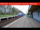 Железнодорожные прогулки: Абрамцево