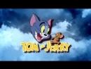 Том и Джерри _ Tom And Jerry Выпуск 2