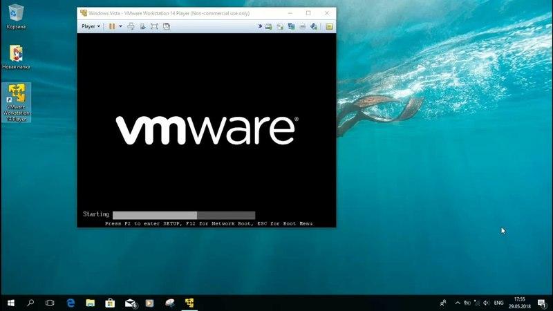 Установка Windows Vista на VMware Workstation Пошаговое руководство