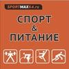 sportmax64.ru