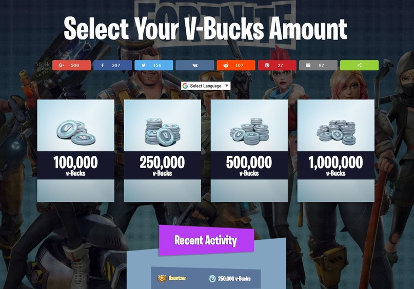 fortnite hack no human verification no survey no offer