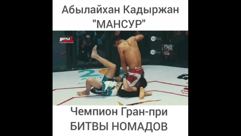 Аблайхан Мансур Кадиржан vs Джасурбек Смерч Анарбоев
