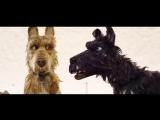 Остров собак. Официальный трейлер (eng) #1 (2018) Уэс Андерсон