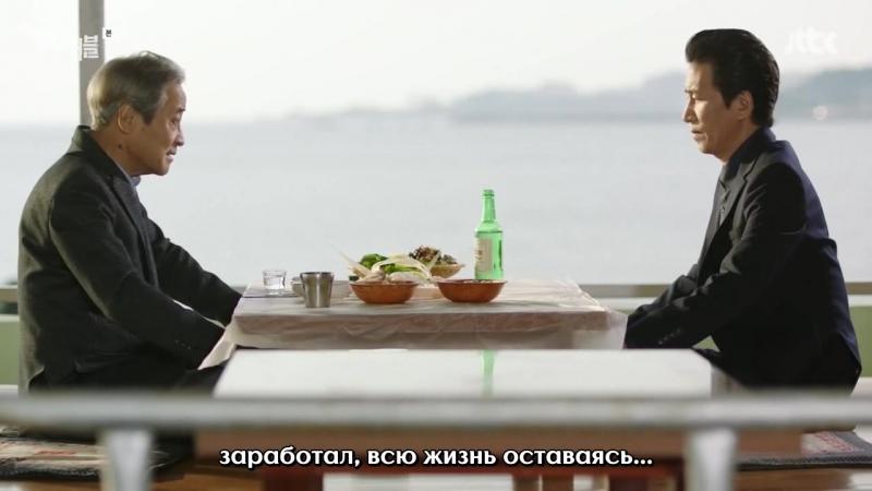 [alliance] Неприкасаемые (9/16)