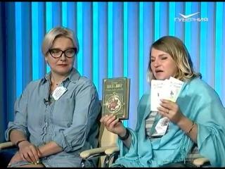 ☝Встреча с директором нашей библиотеки Наталией Макаровой и главным библиотекарем Еленой Анфиногентовой в передаче
