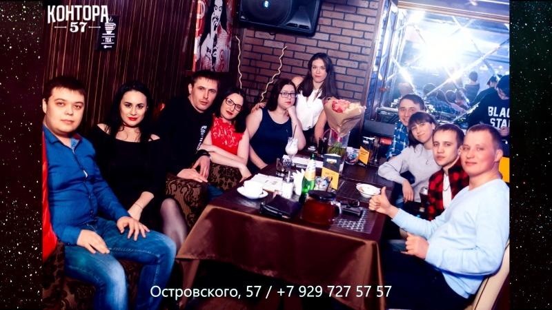 куда пойти в казани бар | Контора 57 | г. Казань