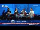 Группа Артерия сыграла живой рок в студии СЭ