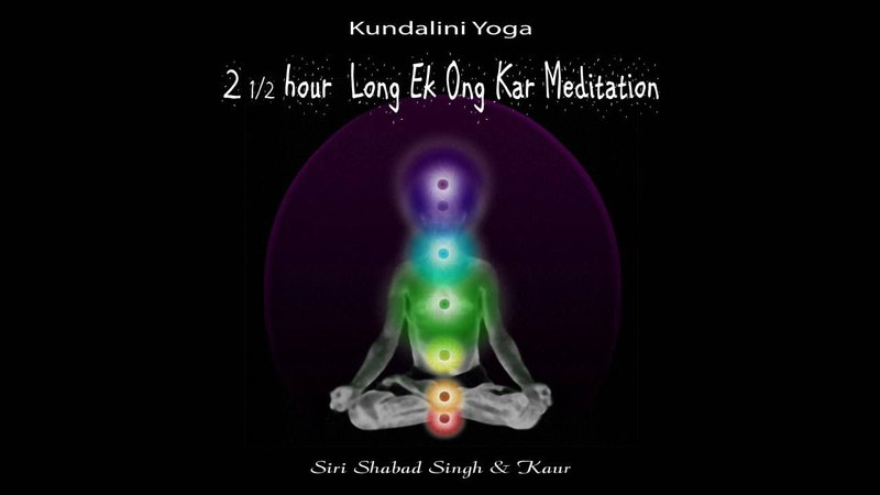2 12 Hour Long Ek Ong Kar Meditation